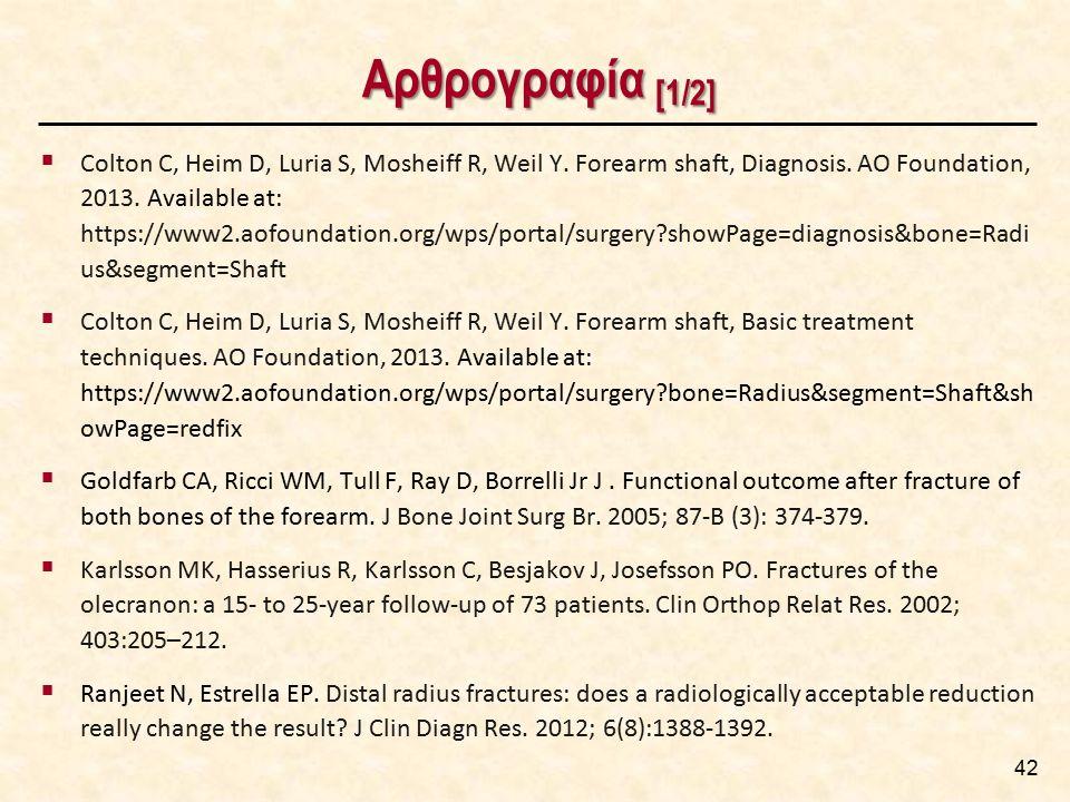 Αρθρογραφία [1/2] 42  Colton C, Heim D, Luria S, Mosheiff R, Weil Y. Forearm shaft, Diagnosis. AO Foundation, 2013. Available at: https://www2.aofoun