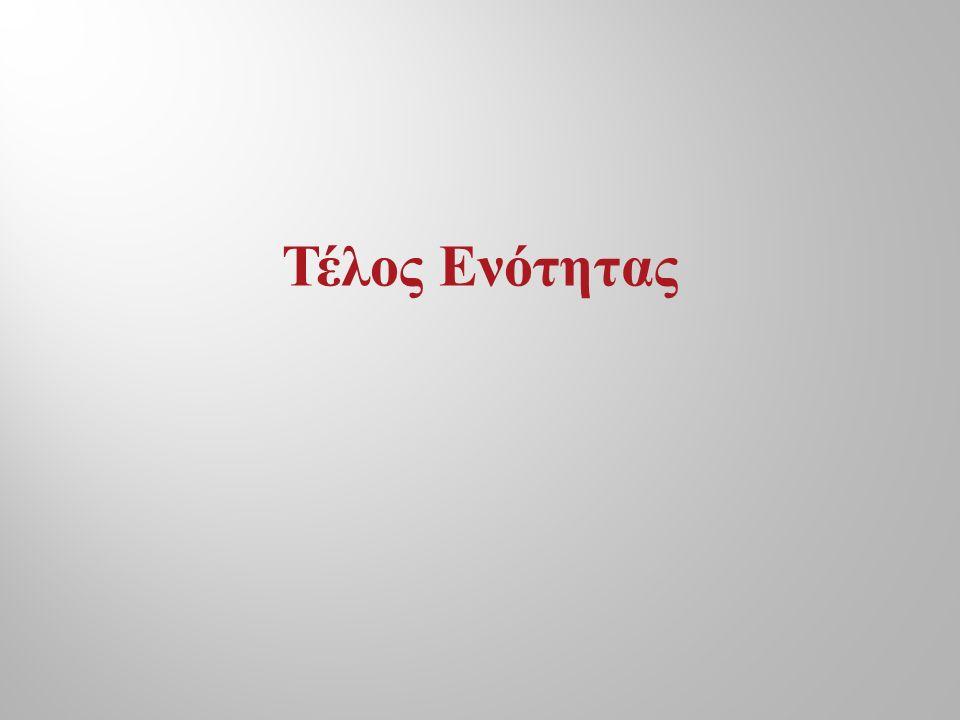 Βάκχαι (403 π.Χ.;) Οιδίπους Τύραννος ( 429-425 π.Χ.;) Επτά επί Θήβας (467 π.Χ.) Φοίνισσαι (411-409 π.Χ.;) Οιδίπους επί Κολωνώ ( 401 π.Χ.) Αντιγόνη (44