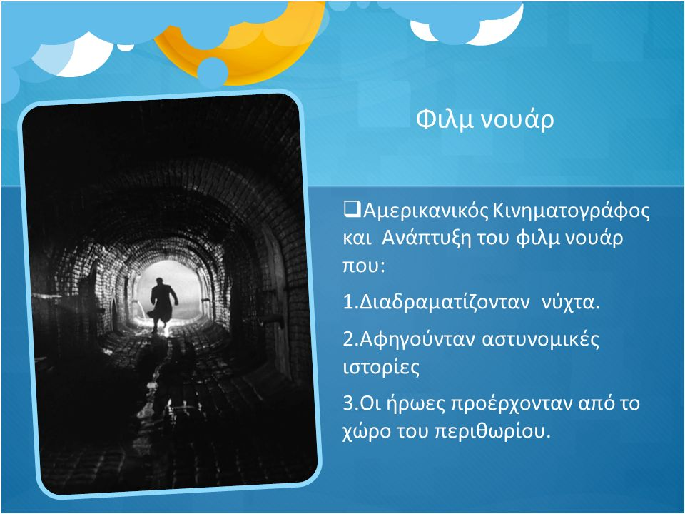  The Wizard of Oz  Singing in the rain  Grease  The Phantom of the Opera  Mamma Mia  Fame Κορυφαία μιούζικαλ είναι: