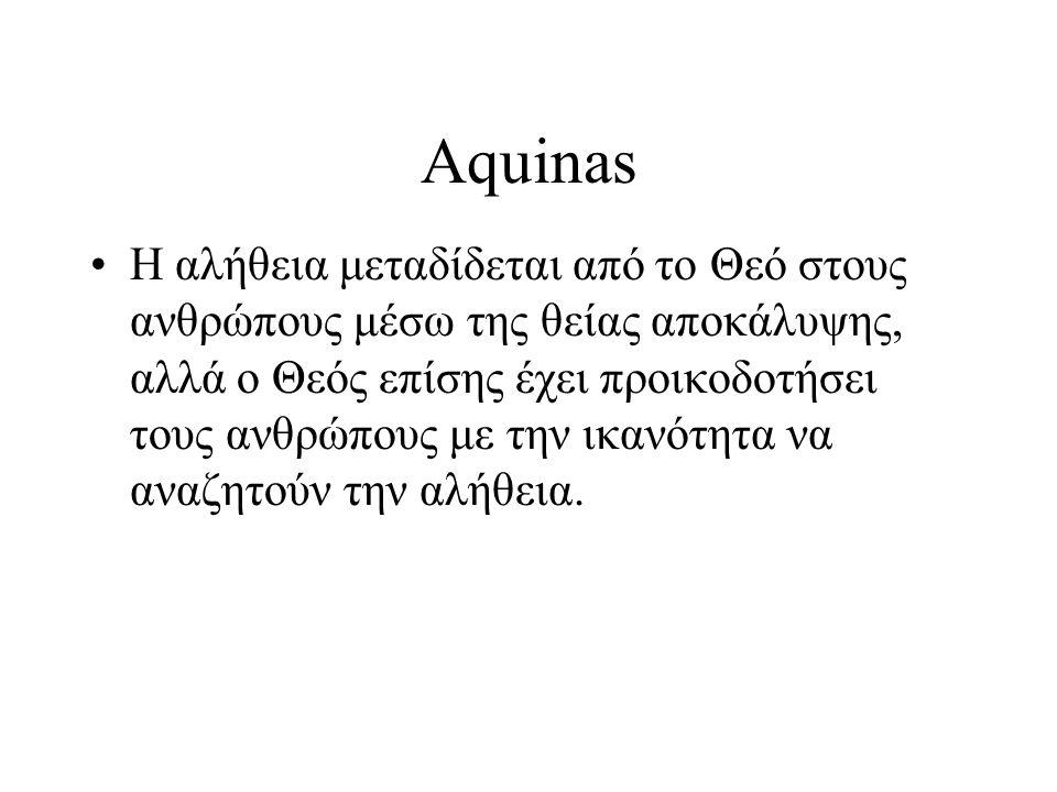 Aquinas Η αλήθεια μεταδίδεται από το Θεό στους ανθρώπους μέσω της θείας αποκάλυψης, αλλά ο Θεός επίσης έχει προικοδοτήσει τους ανθρώπους με την ικανότ