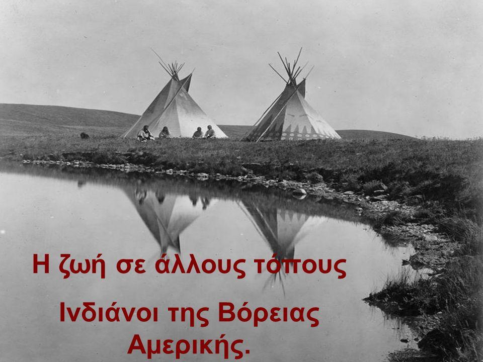 Άντρες της φυλής Dakota.