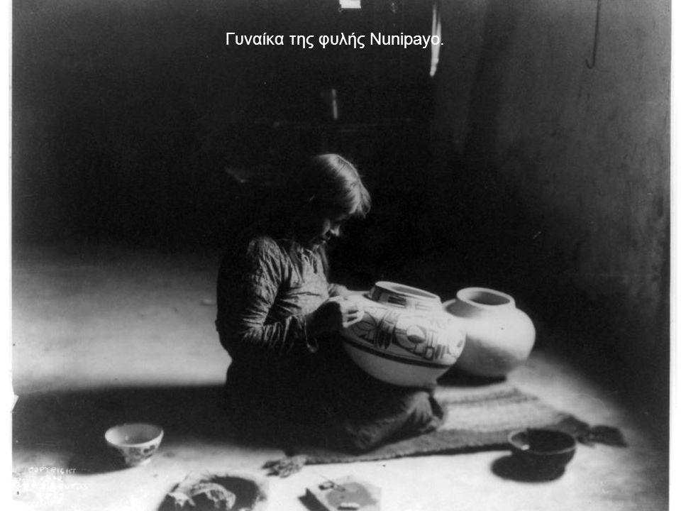 Γυναίκα της φυλής Nunipayo.