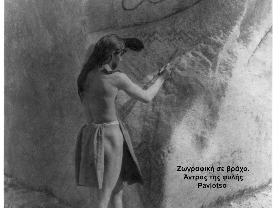 Ζωγραφική σε βράχο. Άντρας της φυλής Paviotso
