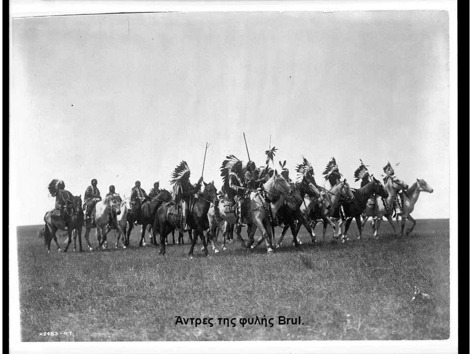 Άντρες της φυλής Brul.