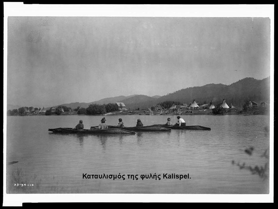 Καταυλισμός της φυλής Kalispel.