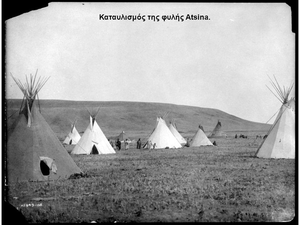 Καταυλισμός της φυλής Atsina.