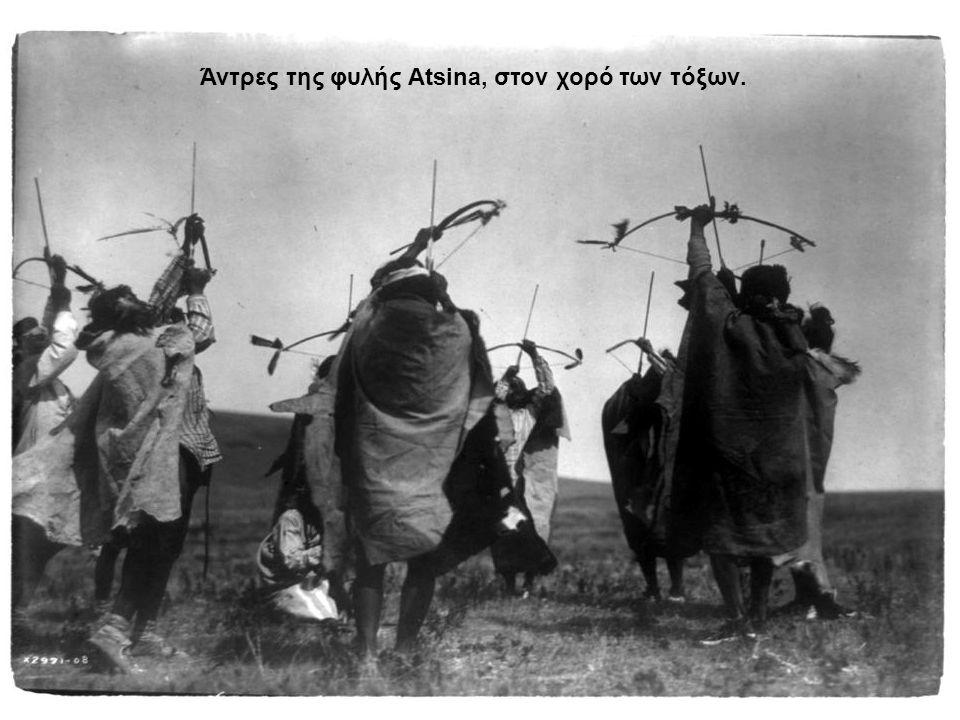 Άντρες της φυλής Atsina, στον χορό των τόξων.