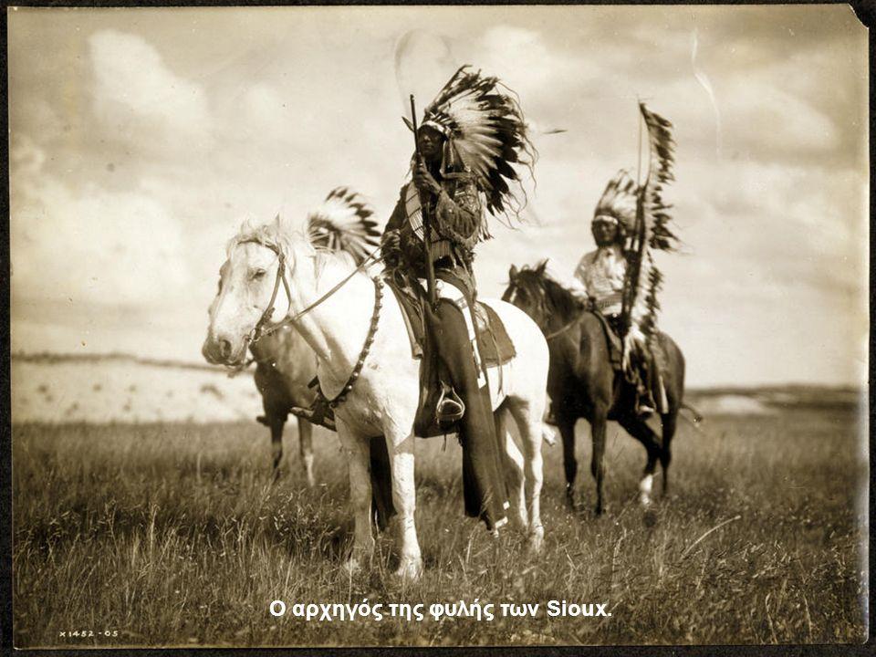 Ο αρχηγός της φυλής των Sioux.