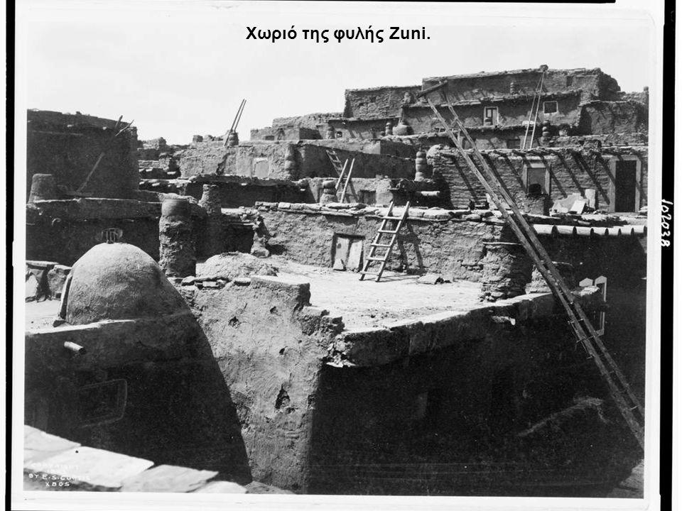 Χωριό της φυλής Zuni.