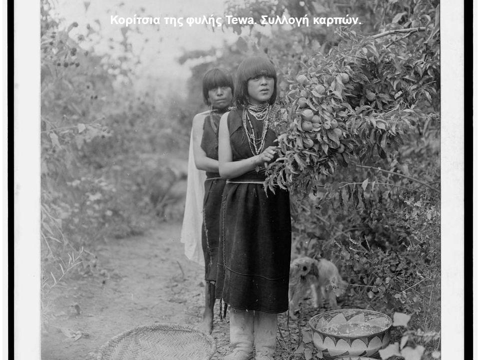 Κορίτσια της φυλής Tewa. Συλλογή καρπών.