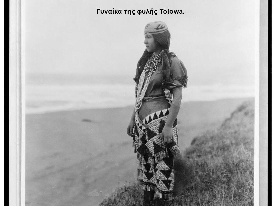 Γυναίκα της φυλής Tolowa.