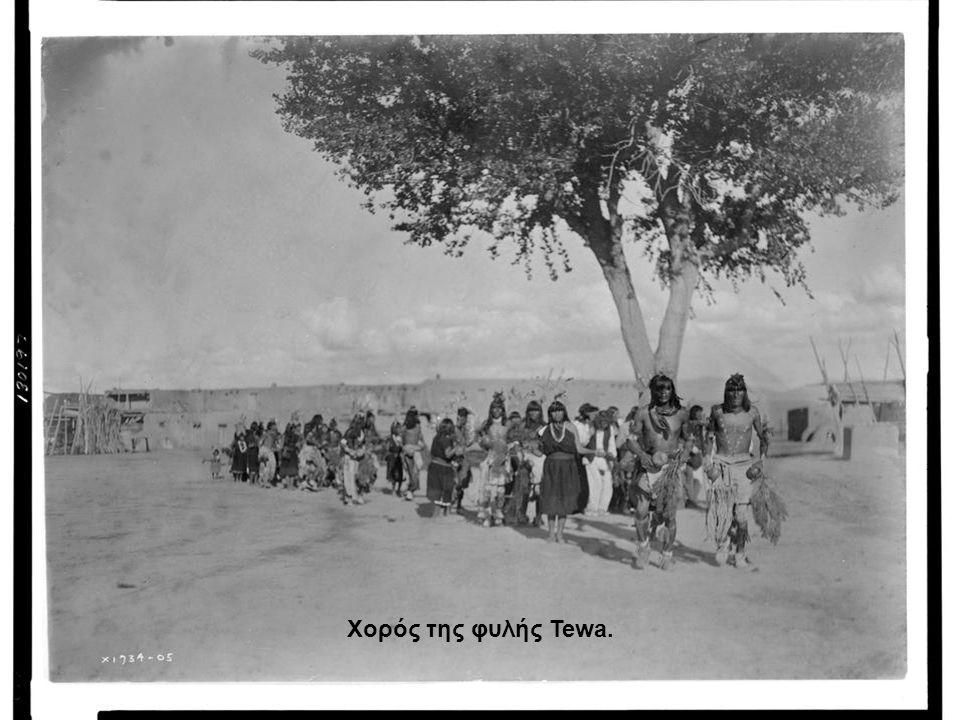 Χορός της φυλής Tewa.
