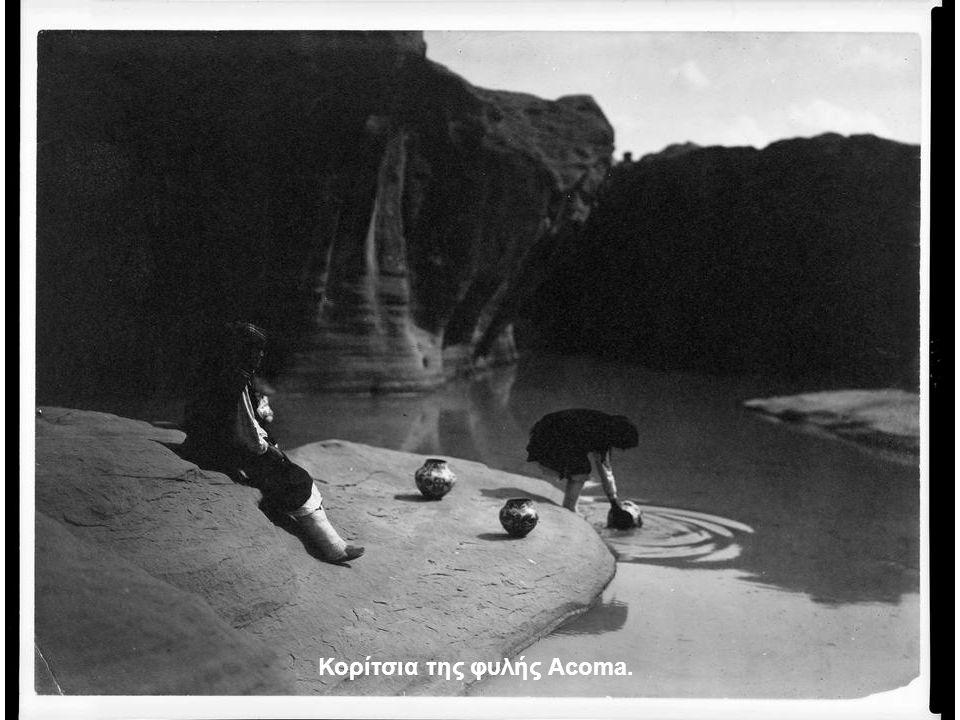 Κορίτσια της φυλής Acoma.