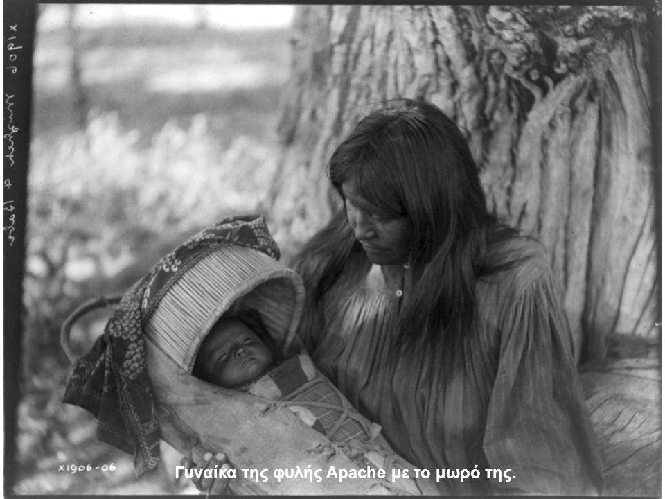 Γυναίκα της φυλής Apache με το μωρό της.