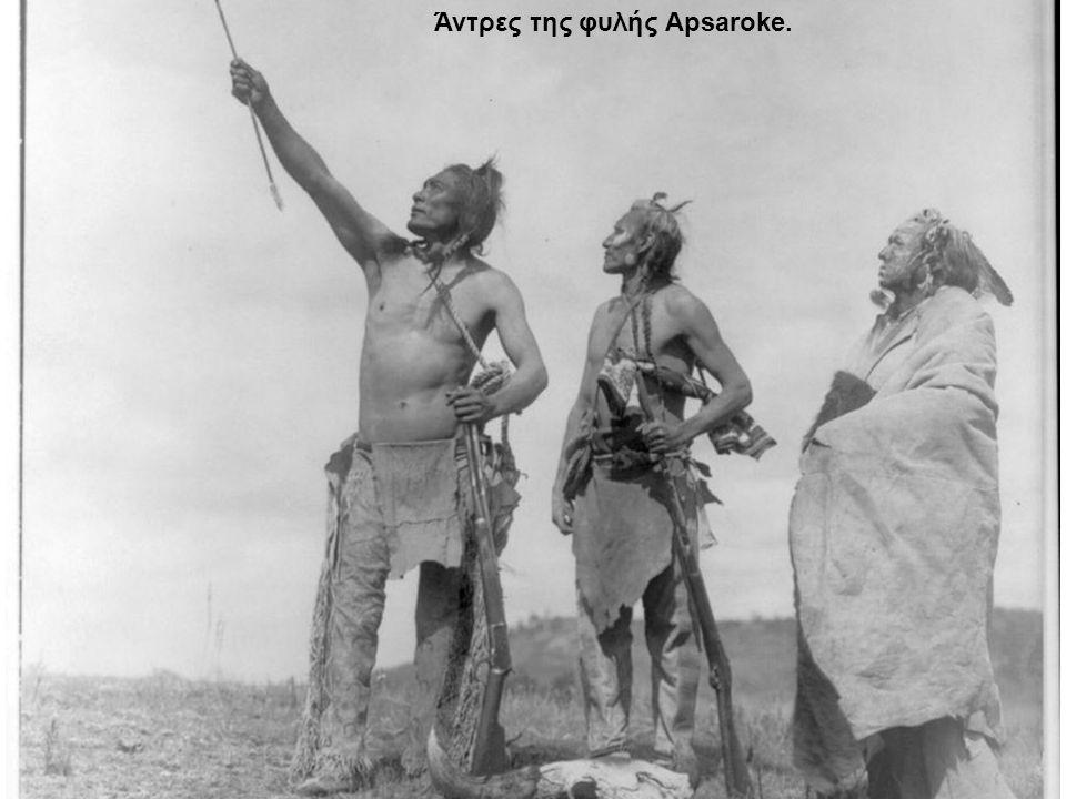 Κορίτσι της φυλής Piegan.