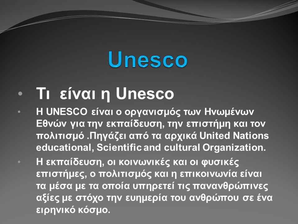 Τι είναι η Unesco H UNESCO είναι ο οργανισμός των Ηνωμένων Εθνών για την εκπαίδευση, την επιστήμη και τον πολιτισμό.Πηγάζει από τα αρχικά United Nations educational, Scientific and cultural Organization.