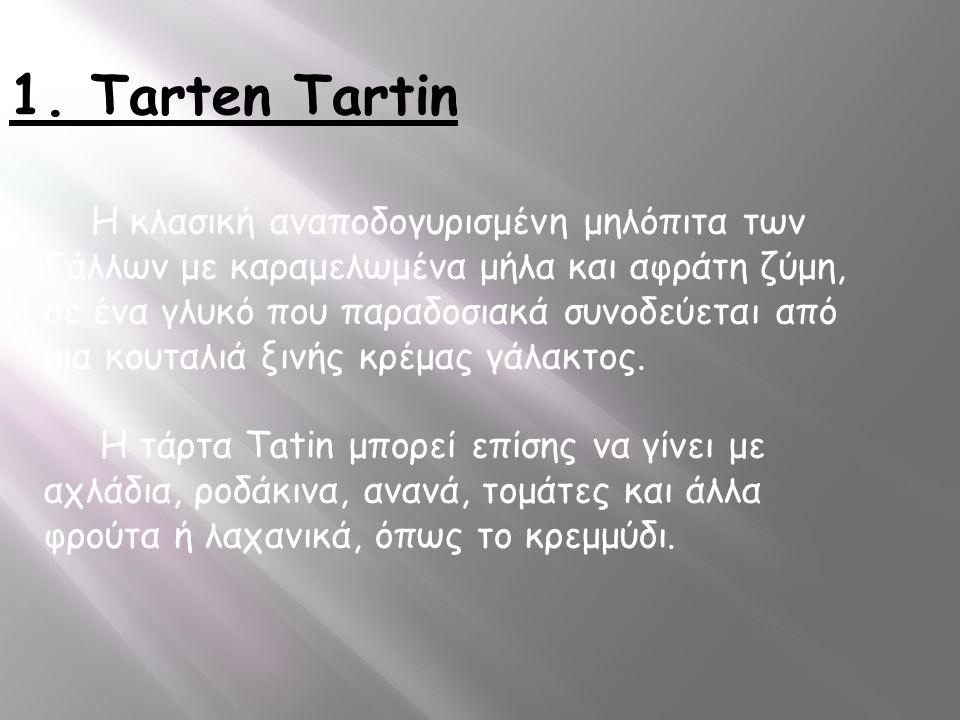 1. Tarten Tartin Η κλασική αναποδογυρισμένη μηλόπιτα των Γάλλων με καραμελωμένα μήλα και αφράτη ζύμη, σε ένα γλυκό που παραδοσιακά συνοδεύεται από μια