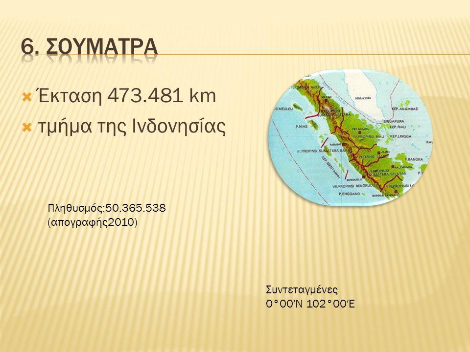 Έκταση: 507.451 km τμήμα του Καναδά Συντεταγμένες 69°N 72°W Πληθυσμός:10.746 (απογραφής 2006)