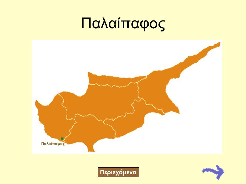 Η Αμαθούντα ήταν ένα πλούσιο, πυκνοκατοικημένο βασίλειο με ανεπτυγμένη τη γεωργία και με ορυχεία πολύ κοντά στα βορειοανατολικά της Καλαβασού. Μέχρι τ