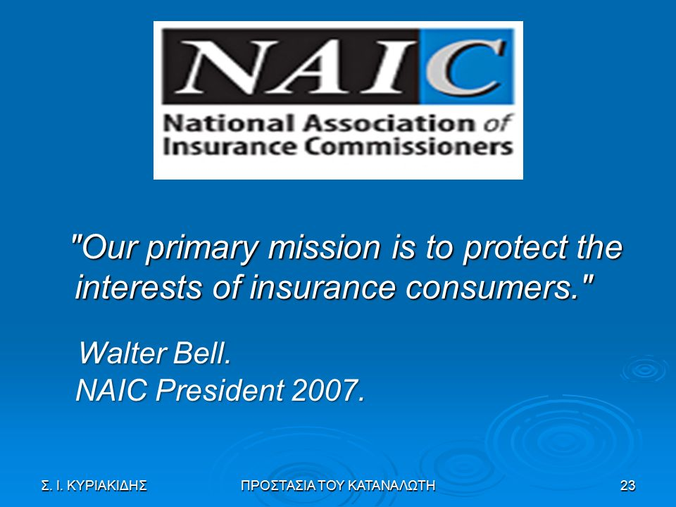 Our primary mission is to protect the interests of insurance consumers. Our primary mission is to protect the interests of insurance consumers. Walter Bell.