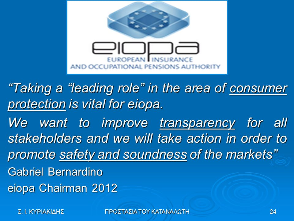 Taking a leading role in the area of consumer protection is vital for eiopa.