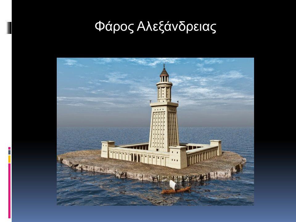 Αρχαία και Βυζαντινά χρόνια: πυρσοί κυλινδρικοί ή πύργοι σε σχήμα πυραμίδας που στην κορυφή τους έκαιγαν φωτιές  Απομεινάρι τέτοιας κατασκευής είναι η βάση του Φάρου των Χανίων
