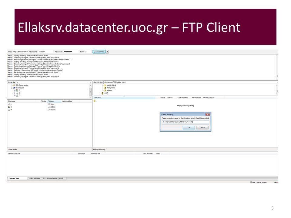 Ellaksrv.datacenter.uoc.gr – FTP Client 5