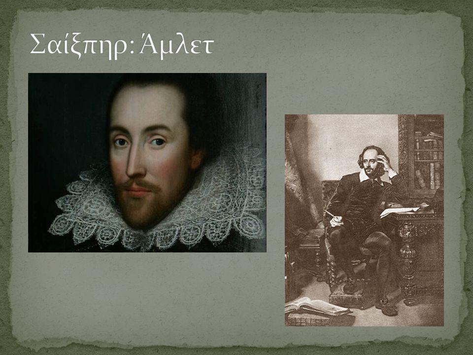 Γενικά έφερε την επανάσταση στο παραδοσιακό Ευρωπαϊκό θέατρο.