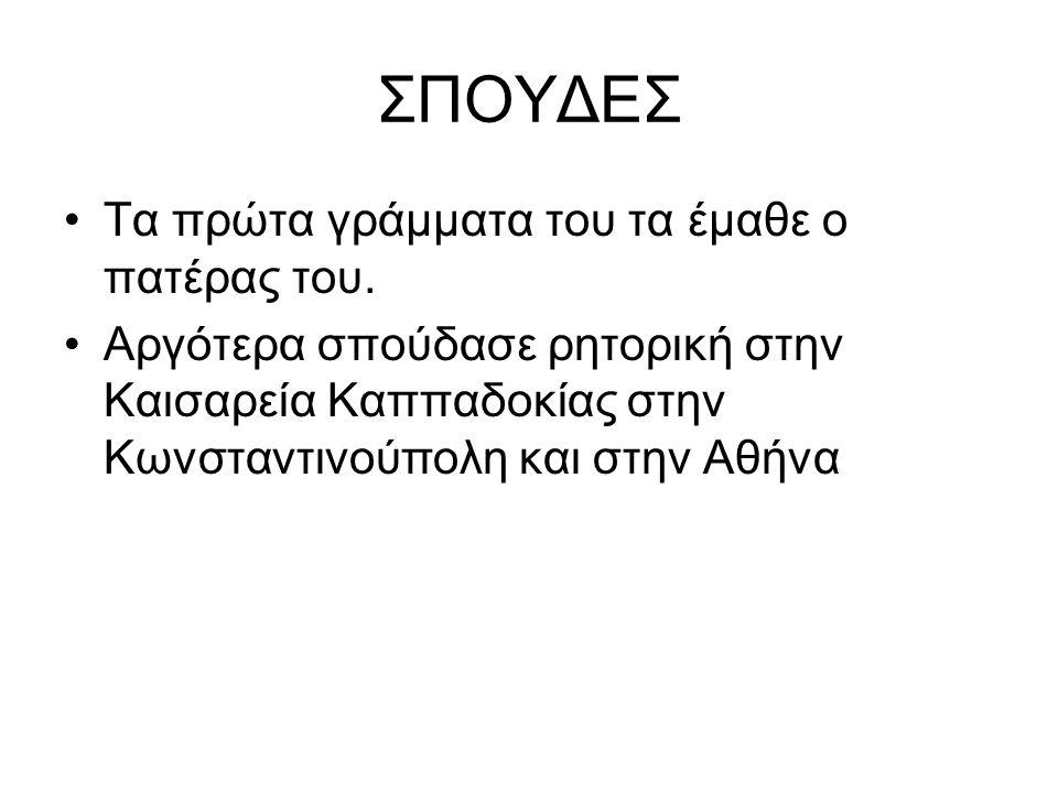 ΚΑΠΠΑΔΟΚΙΑ