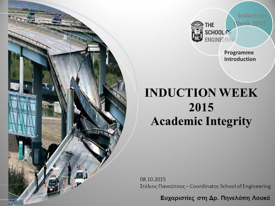 INDUCTION WEEK 2015 Academic Integrity 08.10.2015 Στέλιος Πανούτσος – Coordinator, School of Engineering Ευχαριστίες στη Δρ.