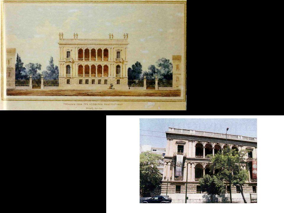 Η προϊστορική αρχαιολογία στην Ελλάδα: 20ός αιώνας Sir Arthur Evans Ανασκαφή Κνωσού (1900) Χρήστος Τσούντας Ανασκαφές Σέσκλου και Διμηνίου (1901)