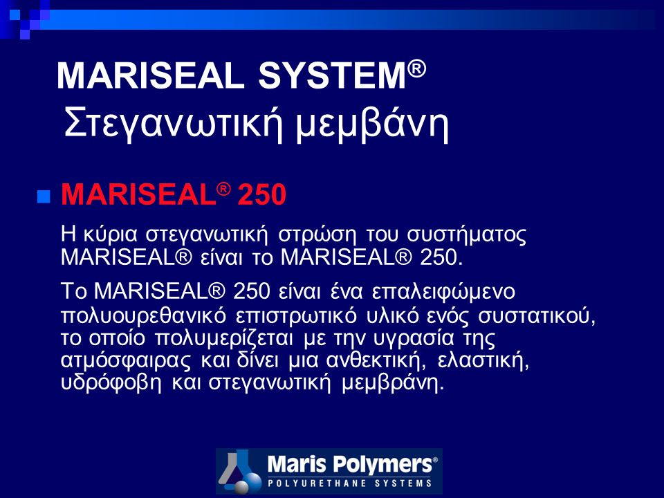 MARISEAL ® 250 Η κύρια στεγανωτική στρώση του συστήματος MARISEAL® είναι το MARISEAL® 250.