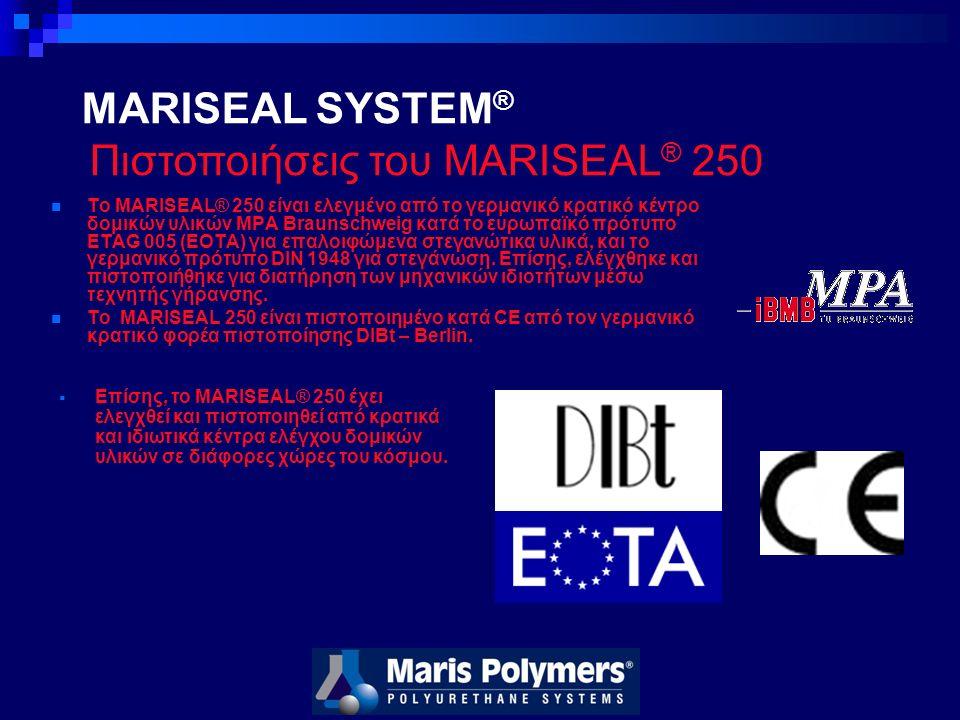 To ΜΑRISEAL® 250 είναι ελεγμένο από το γερμανικό κρατικό κέντρο δομικών υλικών MPA Βraunschweig κατά το ευρωπαϊκό πρότυπο ETAG 005 (EOTA) για επαλοιφώμενα στεγανώτικα υλικά, και το γερμανικό πρότυπο DIN 1948 για στεγάνωση.