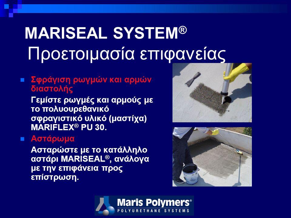 Σφράγιση ρωγμών και αρμών διαστολής Γεμίστε ρωγμές και αρμούς με το πολυουρεθανικό σφραγιστικό υλικό (μαστίχα) MARIFLEX ® PU 30.