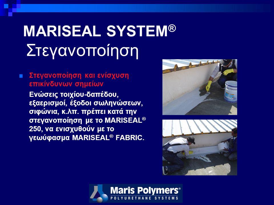 ■ Στεγανοποίηση και ενίσχυση επικίνδυνων σημείων Ενώσεις τοιχίου-δαπέδου, εξαερισμοί, έξοδοι σωληνώσεων, σιφώνια, κ.λπ.