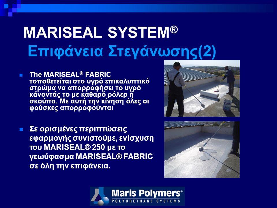 The MARISEAL ® FABRIC τοποθετείται στο υγρό επικαλυπτικό στρώμα να απορροφήσει το υγρό κάνοντάς το με καθαρό ρόλερ ή σκούπα.
