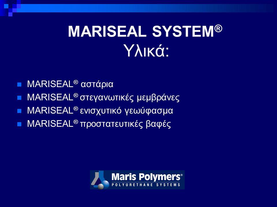 MARISEAL ® αστάρια MARISEAL ® στεγανωτικές μεμβράνες MARISEAL ® ενισχυτικό γεωύφασμα MARISEAL ® προστατευτικές βαφές MARISEAL SYSTEM ® Υλικά:
