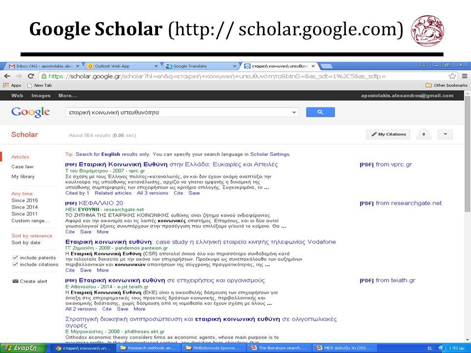 Google Scholar (http:// scholar.google.com)