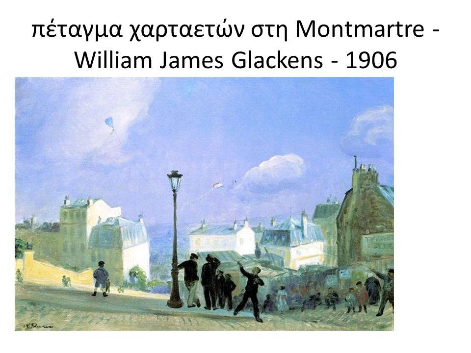πέταγμα χαρταετών στη Montmartre - William James Glackens - 1906