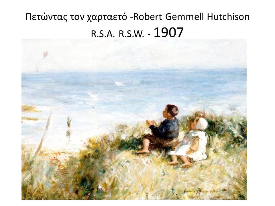 Πετώντας τον χαρταετό -Robert Gemmell Hutchison R.S.A. R.S.W. - 1907