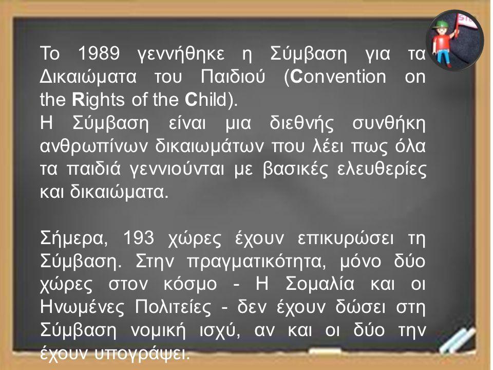 Το 1989 γεννήθηκε η Σύμβαση για τα Δικαιώματα του Παιδιού (Convention on the Rights of the Child). Η Σύμβαση είναι μια διεθνής συνθήκη ανθρωπίνων δικα