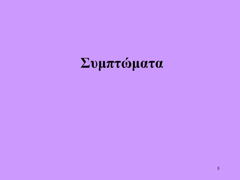39 Β ι β λ ι ο γ ρ α φ ί α Κτηνιατρική παθολογία αναπαραγωγής- Κωνσταντίνου Βλάχου Το πρόβατο- Λουκάς Ευσταθίου Μικρή κτηνιατρική εγκυκλοπαίδεια- Λουκάς Ευσταθίου Υγιεινή και στοιχεία παθολογίας- Αποστόλου Μ.Ζαφράκα Εκτροφή και παθολογία προβάτου- Δημήτριος Γ.