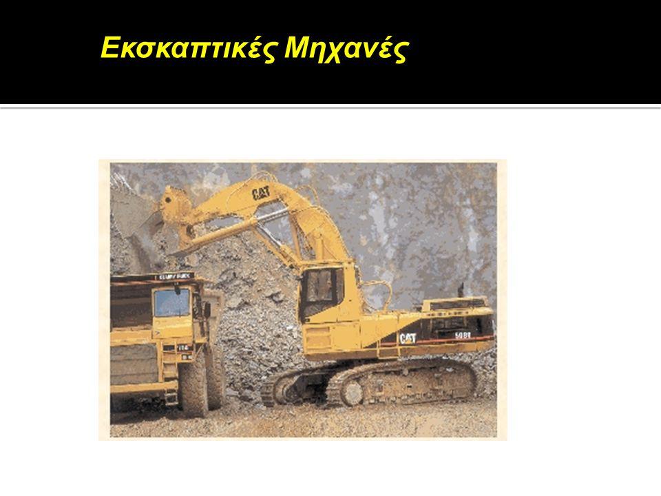 (α) Μηχανήματα Παραγωγής Αδρανών Υλικών i.Θραυστήρες ii.