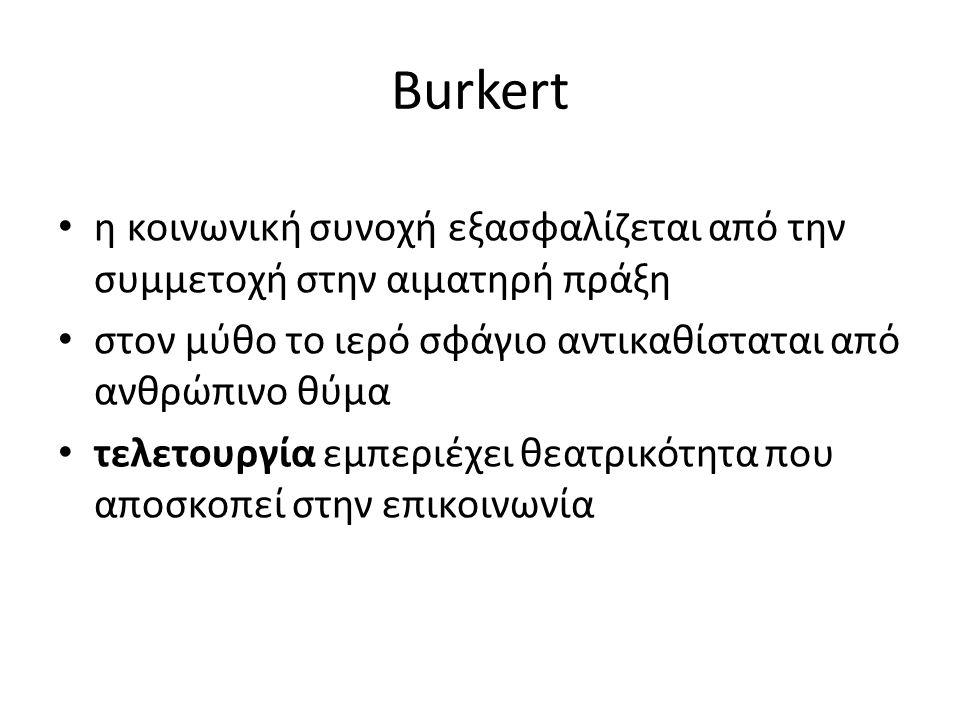 Burkert η κοινωνική συνοχή εξασφαλίζεται από την συμμετοχή στην αιματηρή πράξη στον μύθο το ιερό σφάγιο αντικαθίσταται από ανθρώπινο θύμα τελετουργία