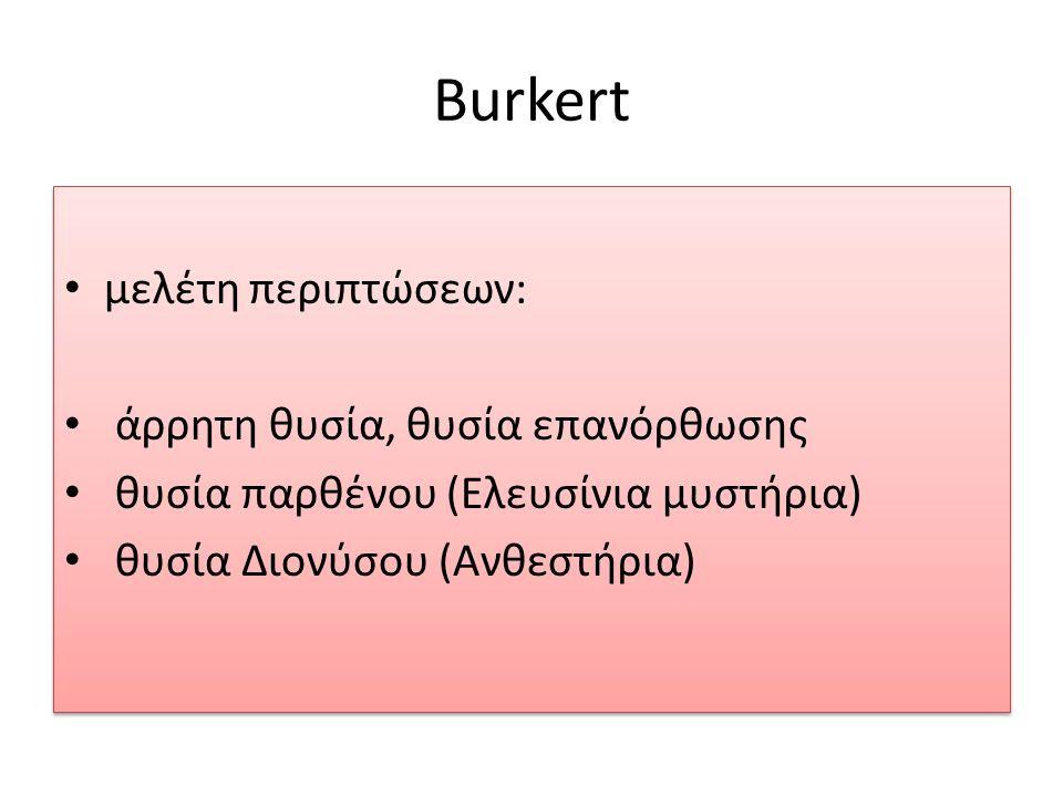 Burkert μελέτη περιπτώσεων: άρρητη θυσία, θυσία επανόρθωσης θυσία παρθένου (Ελευσίνια μυστήρια) θυσία Διονύσου (Ανθεστήρια) μελέτη περιπτώσεων: άρρητη