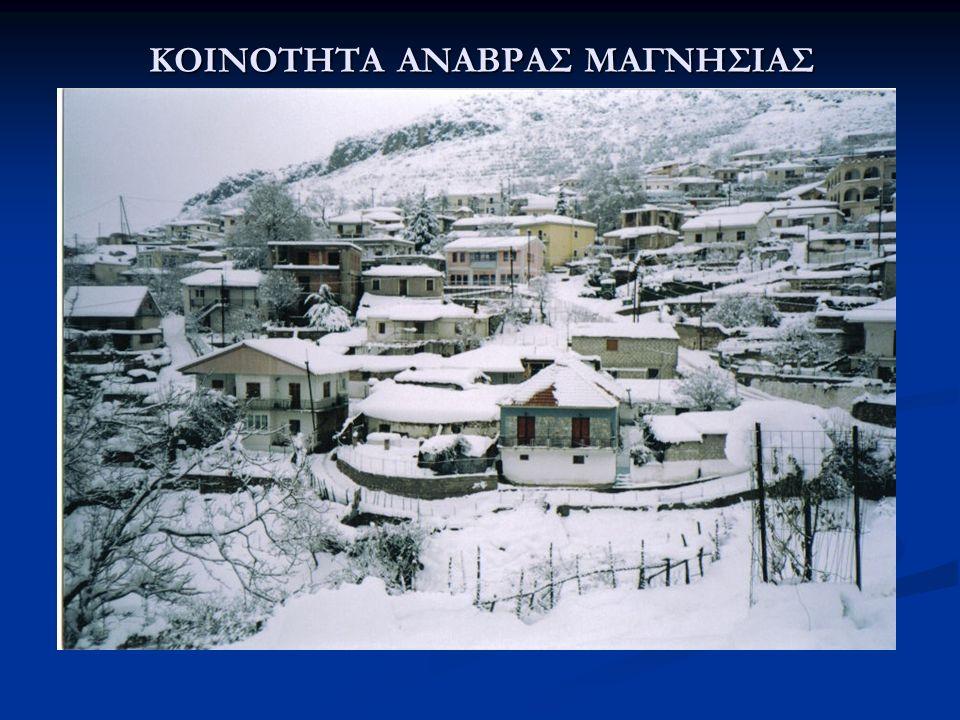 ΔΗΜΟΣ ΣΥΚΕΩΝ Ο Δήμος Συκεών ανήκει στο νομό Θεσσαλονίκης της Περιφέρειας Κεντρικής Μακεδονίας.