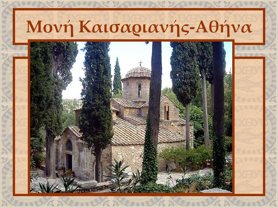 Μονή Καισαριανής-Αθήνα