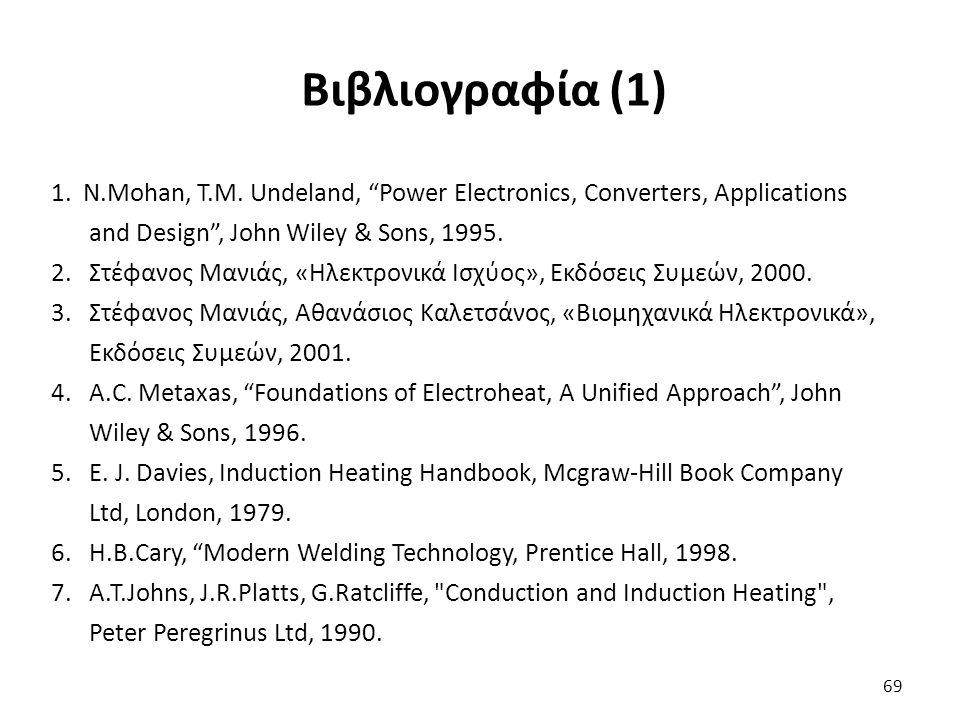 """69 Βιβλιογραφία (1) 1. N.Mohan, T.M. Undeland, """"Power Electronics, Converters, Applications and Design"""", John Wiley & Sons, 1995. 2. Στέφανος Μανιάς,"""