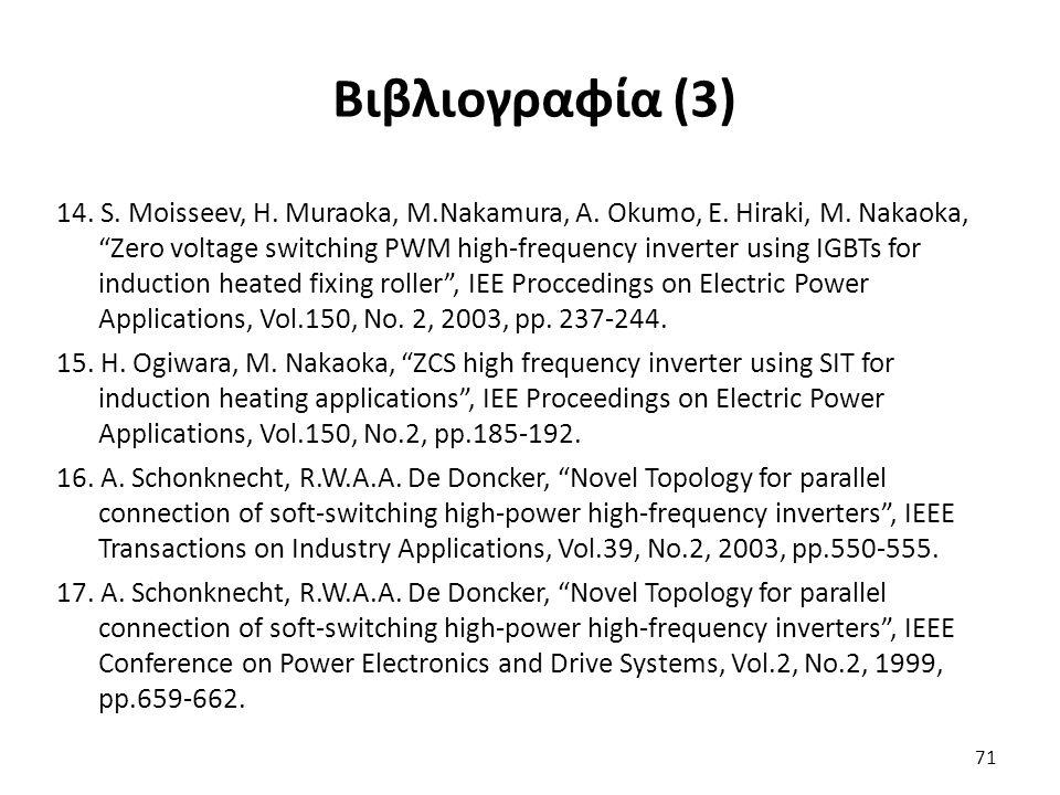 """71 Βιβλιογραφία (3) 14. S. Moisseev, H. Muraoka, M.Nakamura, A. Okumo, E. Hiraki, M. Nakaoka, """"Zero voltage switching PWM high-frequency inverter usin"""