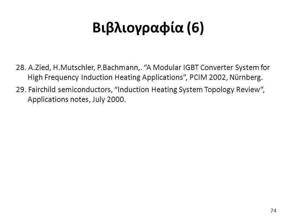 """74 Βιβλιογραφία (6) 28. A.Zied, H.Mutschler, P.Bachmann,. """"A Modular IGBT Converter System for High Frequency Induction Heating Applications"""", PCIM 20"""